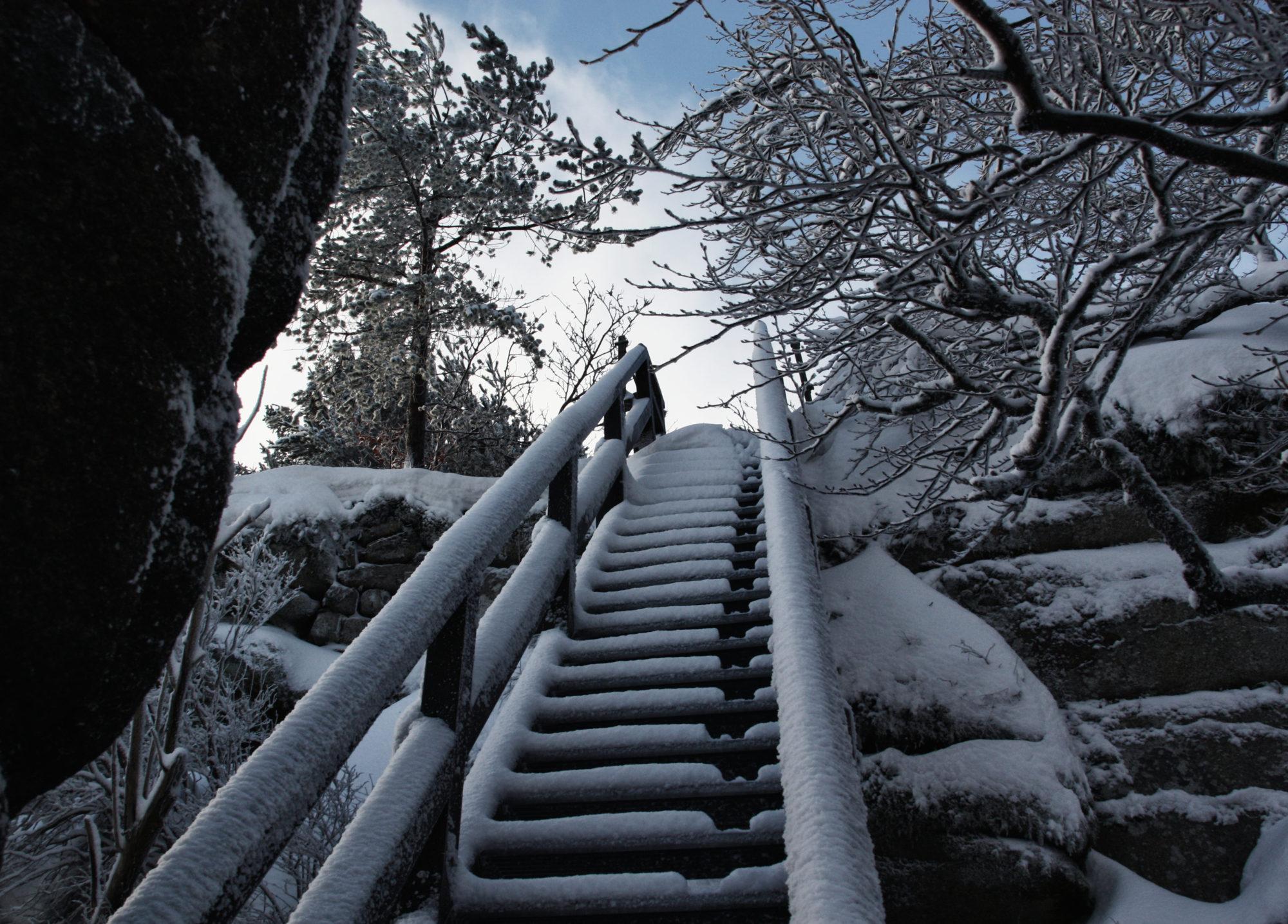 Aufstieg zur Rudolfstein Aussichtswarte